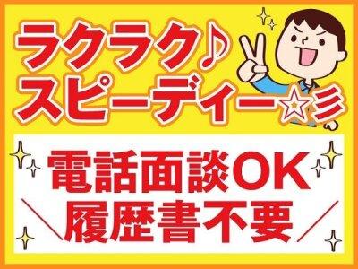 姫路 タウンワーク タウンワーク【神戸・明石・姫路】ご掲載・お問い合わせは 株式会社SRC