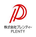 株式会社プレンティー