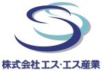 株式会社エス・エス産業
