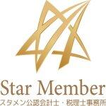 Star Member スタメン 公認会計士・税理士事務所