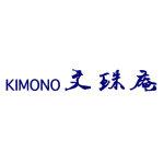 KIMONO文珠庵